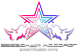 logo_main copy 2