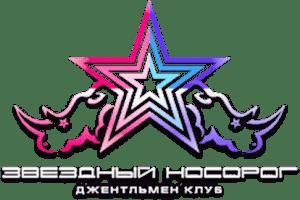 Звездный носорог лого