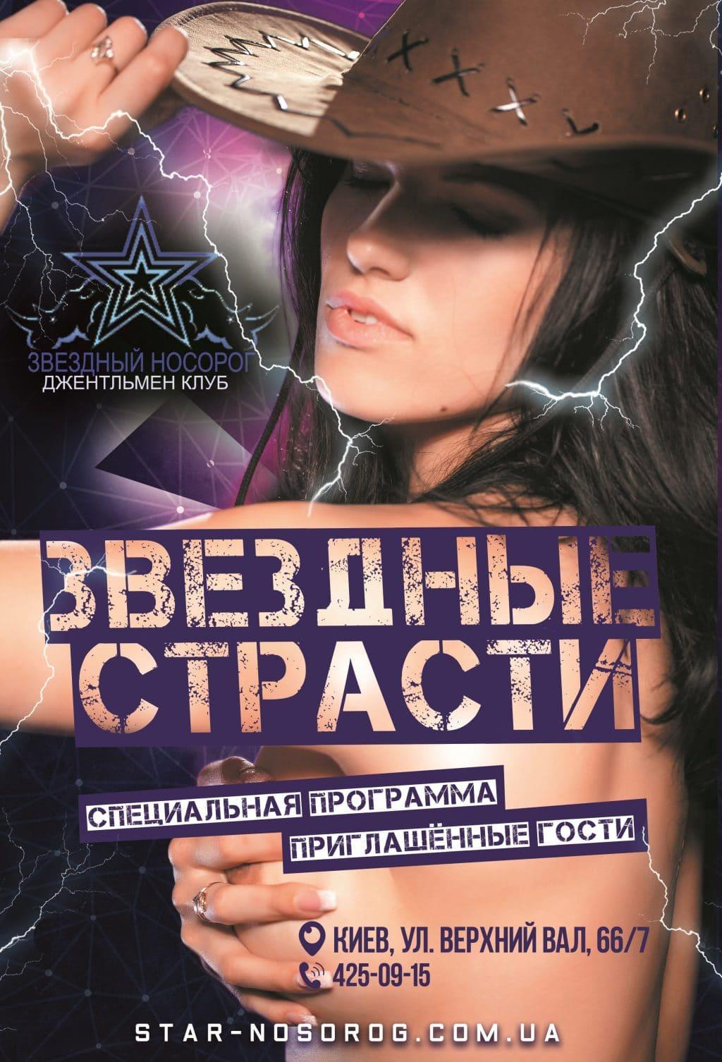 striptiz-golih-devushek-na-ulitse-v-gorode